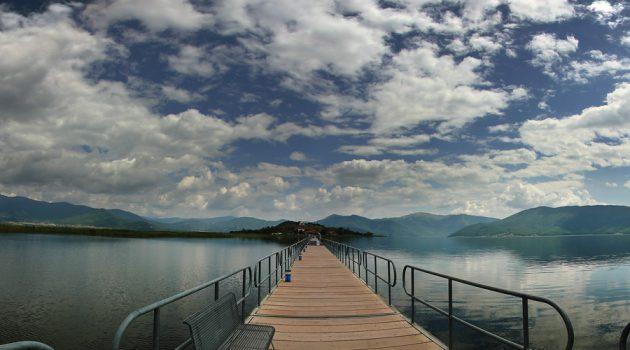 Agios Axileios